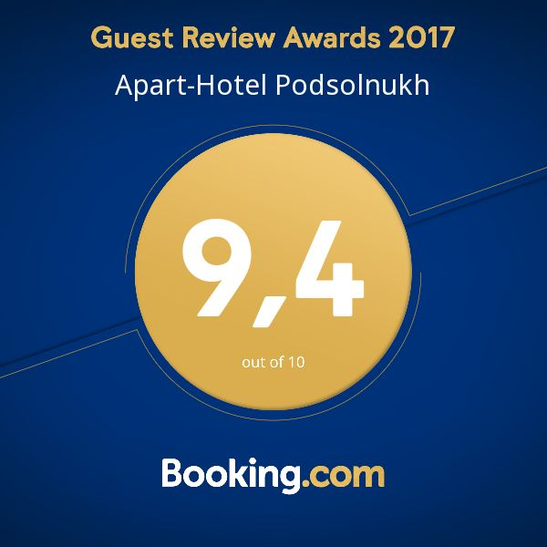 Guest Review Award